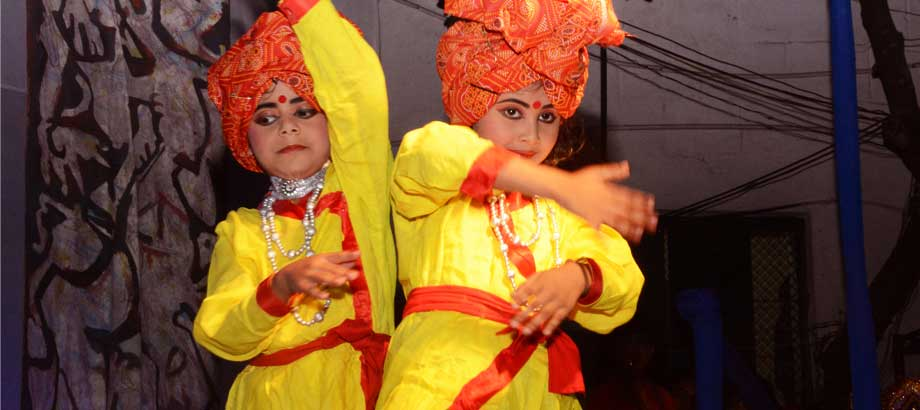 Patha Bhavan
